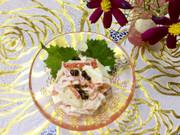 ☆林檎とカニカマと玉ねぎのサラダ☆の写真