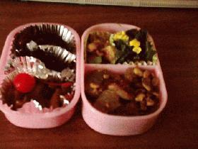 きょうのお弁当: 1/8/02(Tue) -冷蔵庫には何もなし^^;-