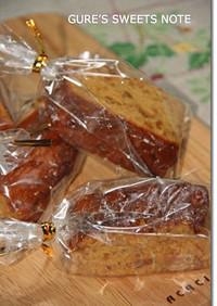 アーモンドプラリネのキャラメルケーキ