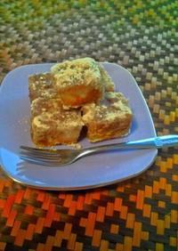 揚げ高野豆腐のきな粉風味