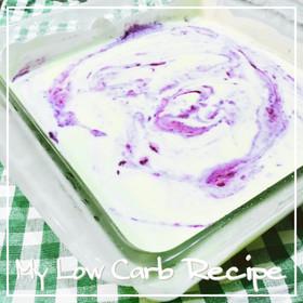 糖質オフ*ブルーベリーレアチーズアイス