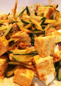 簡単!ツナ入り豆腐の韓国風サラダ♪