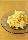 コリンキーのチーズサラダ