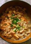 【かーちゃんの味】肉そぼろキムチ雑炊