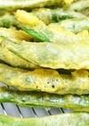 モロッコ丸ごと天ぷら。