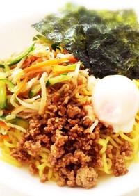 ビビンバ冷麺 簡単麺料理 アレンジ麺