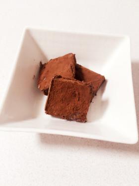 ココナッツオイルと豆腐の生チョコ
