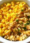 生姜風味の鶏そぼろ*炒り卵の二色丼
