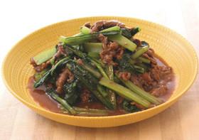 ★牛肉ももうす切りと小松菜の甘辛炒め