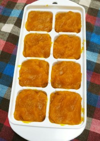 炊飯器で♪離乳食用かぼちゃキューブ