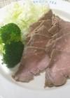 美味 ローストビーフ(炊飯器で低温調理)