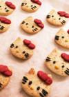 キティちゃんのクッキー生地