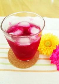 リンゴ酢で作る♪赤しそジュース