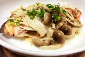 鮭とキノコのバター蒸し 超簡単!