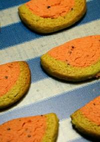 簡単!かき氷シロップで♪スイカクッキー