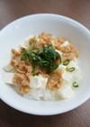 ツナ味噌とクリチの丼