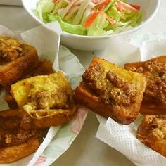 トムヤム風味の揚げパン