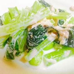 小松菜と枝豆のツナマヨ和え