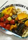 チキンと野菜のオーブングリル