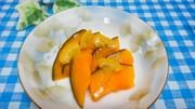 ♪レンジで簡単♪南瓜レモンの写真