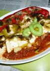 焼き豆腐+赤万願寺唐辛子+いわしのタパス