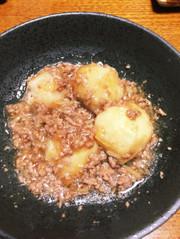 【超簡単!】里芋のそぼろあん煮☆の写真