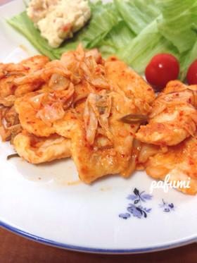 節約☆簡単☆鶏胸肉のキムチ炒め