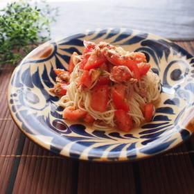 10分で出来る♪ツナとトマトの冷製素麺♪