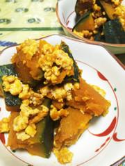 簡単15分♡ホクホクかぼちゃひき肉の煮物の写真