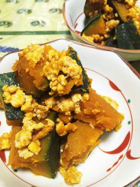 簡単15分♡ホクホクかぼちゃひき肉の煮物