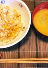 炊飯器で本格的とうもろこしご飯