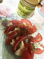 クリームチーズのカプレーゼの写真
