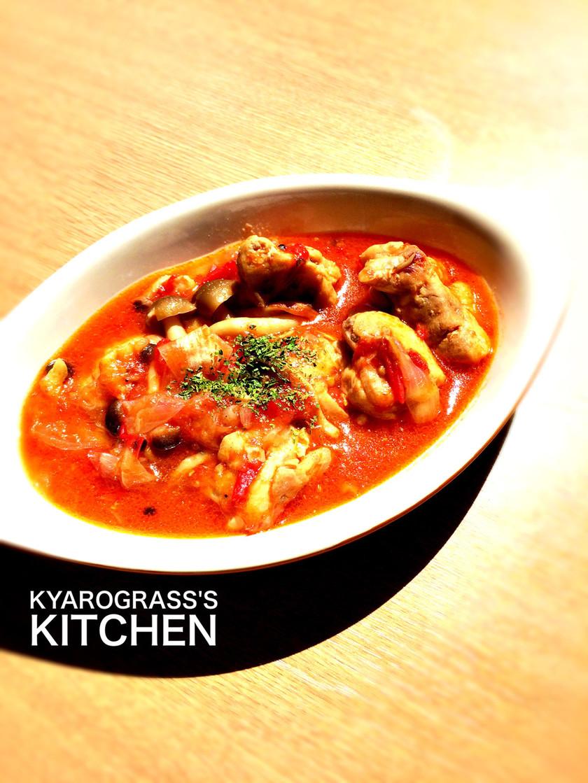 簡単万能!!ほろり柔らか♡鶏肉のトマト煮