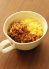 レンズ豆のカレー&ターメリックライス
