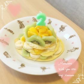 2歳☆BP無!カスタードの誕生日ケーキ☆