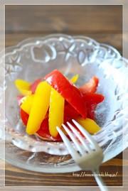 パプリカのレモン酢醤油炒め【作り置き】の写真