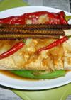 骨センとガーリック風味の焼き豆腐のタパス