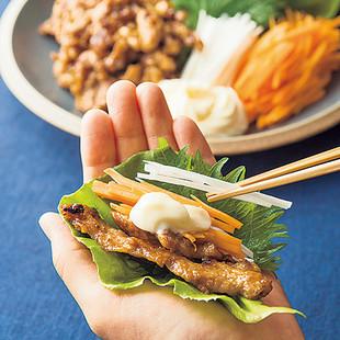 手巻き肉サラダ