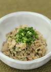 根菜と鶏ささみの卯の花