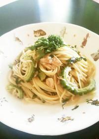 ゴーヤ(野菜)とツナのレモンパスタ