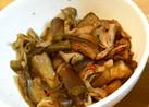 茄子と舞茸のニンニク醤油煮