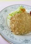 【学校給食】野菜たっぷり焼きメンチ