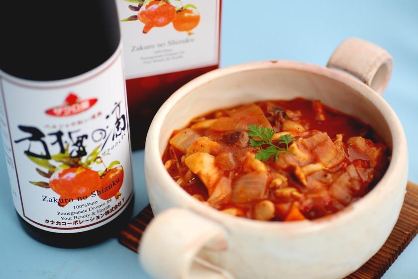ザクロのトマト煮