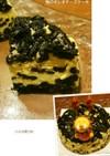 俺のオレオチーズケーキ12cm