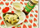 セサミンチーズなアボカド(ゴマドレ和え)