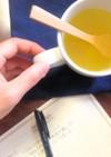 ♡HAPPINESS TEA♡