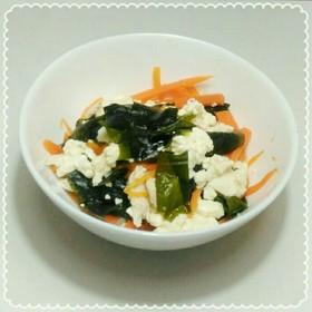お豆腐とにんじんのさっぱりサラダ