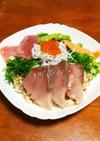 ☆ぶりの照り焼き&混ぜごはん☆海鮮丼