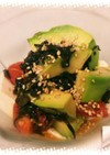 アボカドと豆腐の中華風サラダ