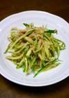 簡単!胡瓜素麺といわしのレモン味噌和え